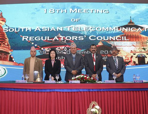 18th Meeting of the South Asian Telecommunication Regulators' Council
